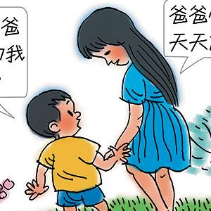 缺失的父亲+焦虑的母亲+崩溃的孩子=中国式家庭