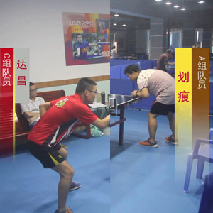 达昌V划痕(第14届新洲乒乓球群友交流赛)