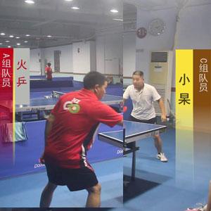 火乒V小杲(第14届新洲乒乓球群友交流赛)