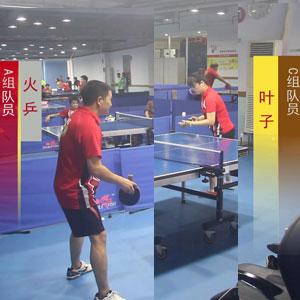 火乒V叶子(第14届新洲乒乓球群友交流赛)