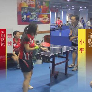 茜茜V小平(第14届新洲乒乓球群友交流赛)