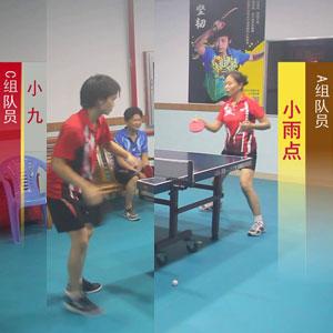 小九V小雨点(第14届新洲乒乓球群友交流赛)