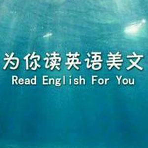英语美文丨幸福是个过程,不是终点